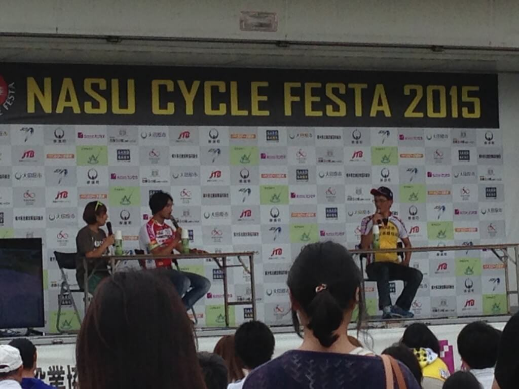 栃木 那須 全日本選手権自転車競技大会 ロードレース 弱虫ペダル