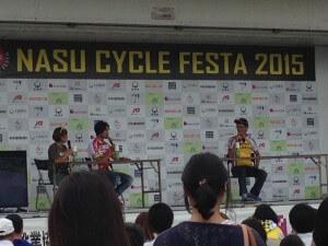 全日本選手権自転車競技大会ロードレース