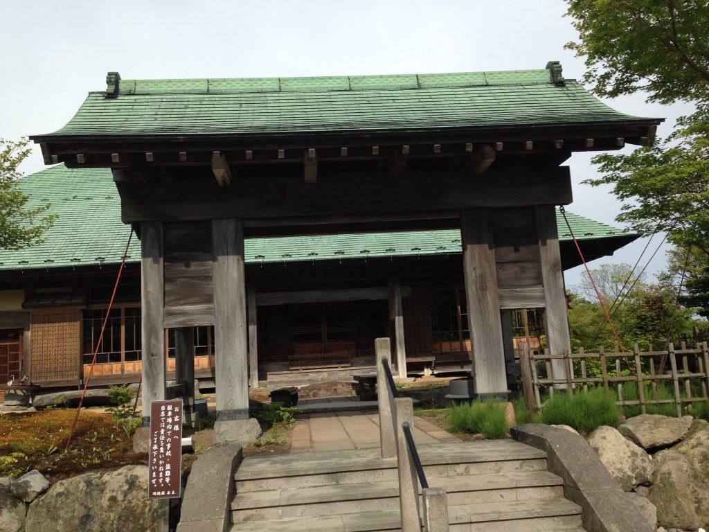 栃木 那須高原 水車の里 瑞穂蔵 みずほぐら 外観 建物