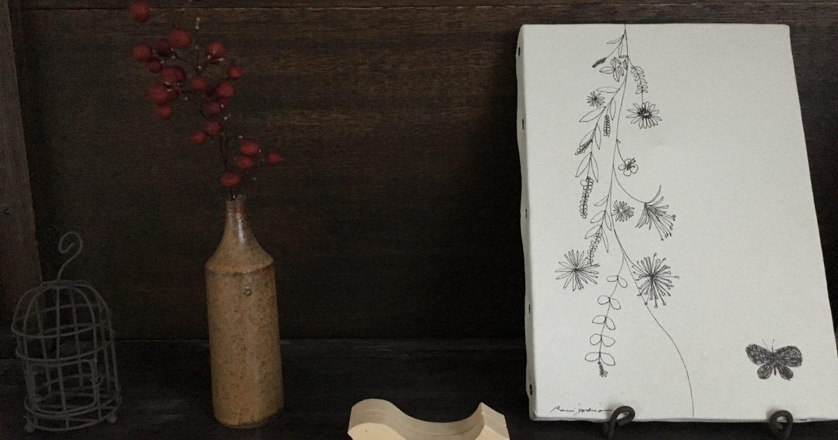 栃木 那須高原 ペンショントント 館内 棚 DIY