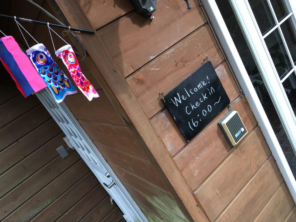 栃木 那須高原 ペンショントント 外観 入口 建物 端午の節句 鯉のぼり
