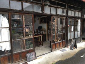 福島喜多方 食堂つきとおひさま