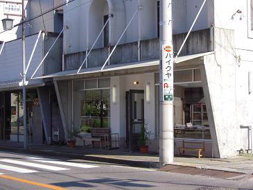 栃木 那須塩原 ゼロヨンストア 04store 外観
