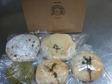 栃木 那須塩原 ふくら パン屋