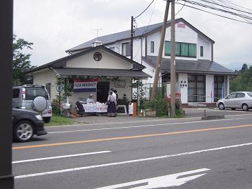 栃木 那須 ガレージセールめぐり 2011 ラボワール