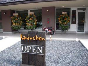 那須kaninchenカニンヒェンカニンヘンバウムクーヘン専門店
