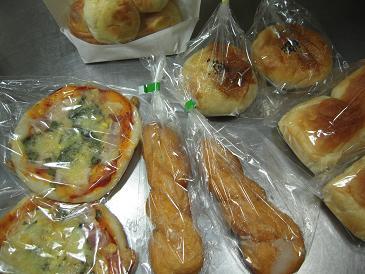 栃木 那須 那須の里 米パン屋