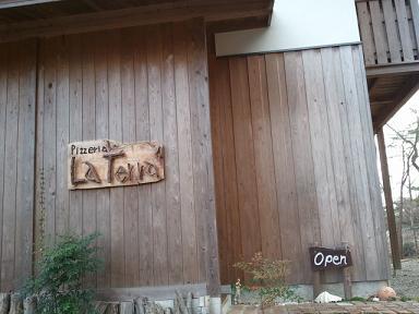 栃木 那須高原 ラテラ laterra イタリアン 外観 入口 建物 看板