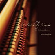 橋本徹素晴らしきメランコリーの世界 ~ピアノ&クラシカル アンビエンス