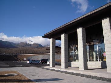 栃木 那須 日光国立公園 那須高原ビジターセンター