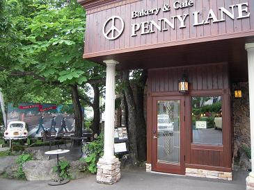栃木 那須高原 ペニーレイン パン屋 レストラン 外観 入口 看板