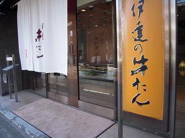 宮城 仙台 伊達の牛タン 外観 入口