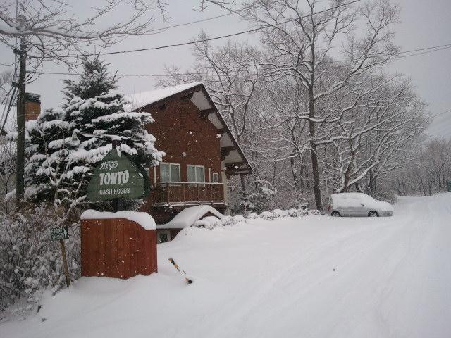 栃木 那須高原 ペンショントント 冬 大雪