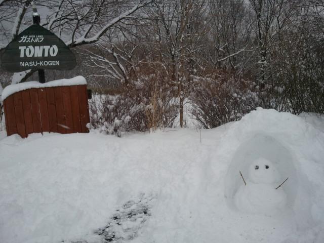 栃木 那須高原 ペンショントント 冬 大雪 雪だるま かまくら