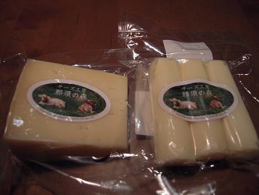 栃木 那須 横沢マルシェ チーズ工房 那須の森