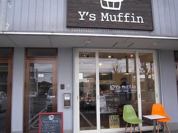 栃木 那須塩原 ワイズマフィン Y's Muffin 外観