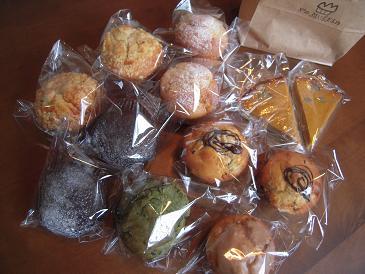 栃木 那須塩原 ワイズマフィン Y's Muffin
