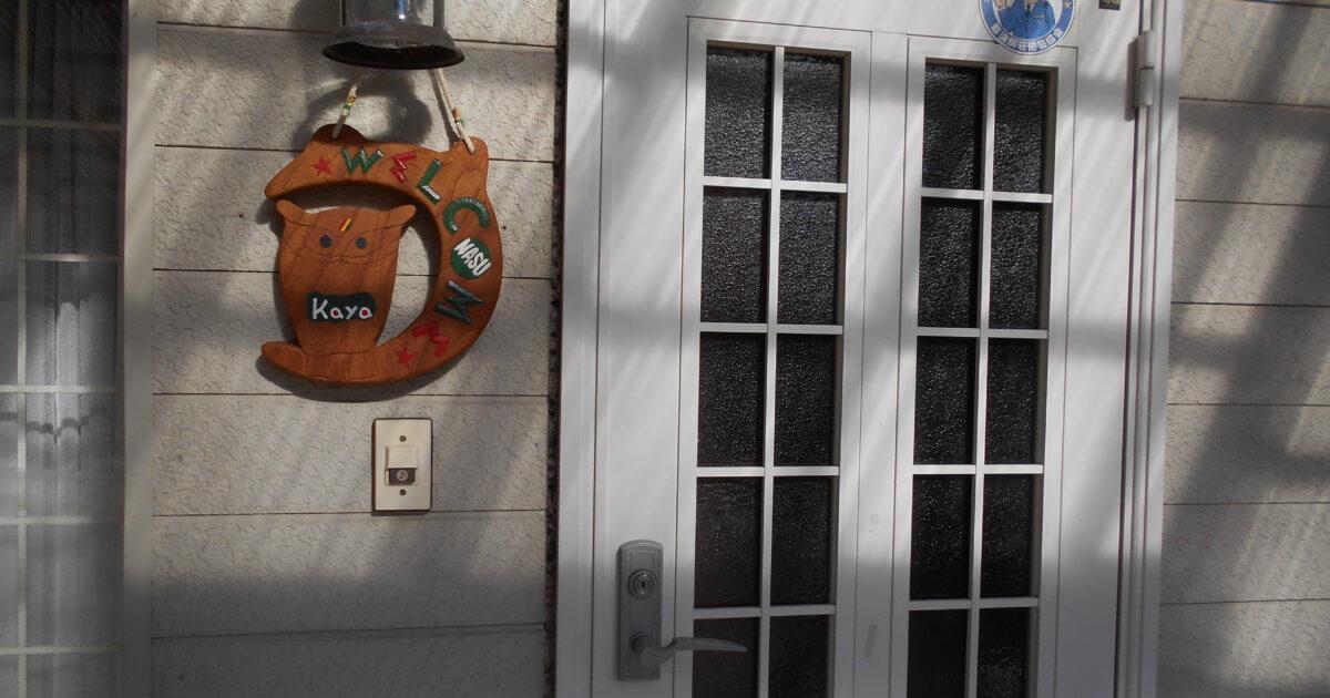 栃木 那須高原 コテージ 一棟貸し 貸し別荘 民泊 玄関