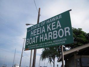 ハワイ ヘエイアケアボートハーバー