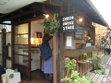 東京 表参道 SHOZOCOFFEESTORE ショーゾーコーヒーストア ショウゾウ