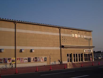 栃木 那須塩原 フォーラム那須塩原 映画館