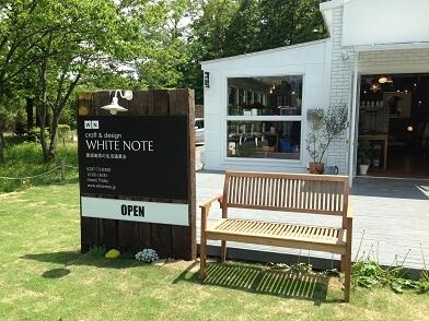 栃木 那須高原 WHITENOTE ホワイトノート craft&design 生活道具店 雑貨