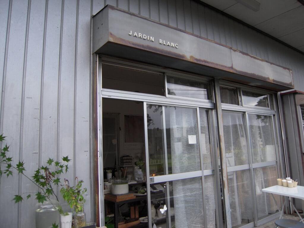栃木 那須 rari yoshio ラリヨシオ jardinblanc ジャルダンブラン