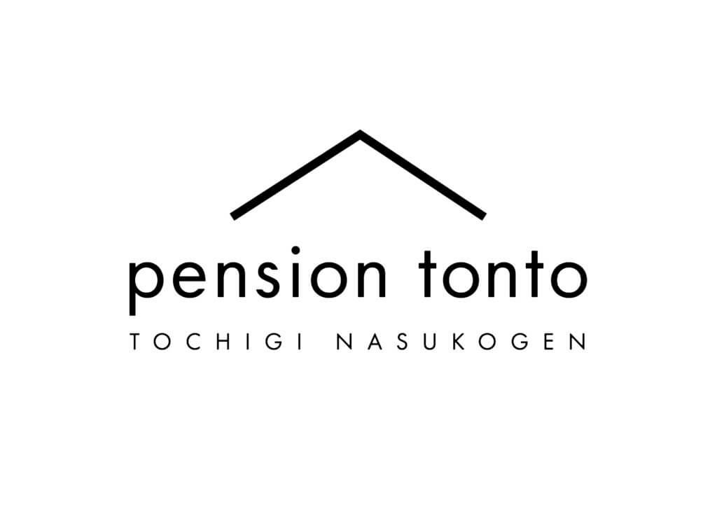 栃木那須高原ペンショントントロゴ