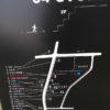 【那須塩原】SHOZO Street(ショウゾウストリート)