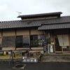 【那須】遊行茶屋(ゆぎょうちゃや)